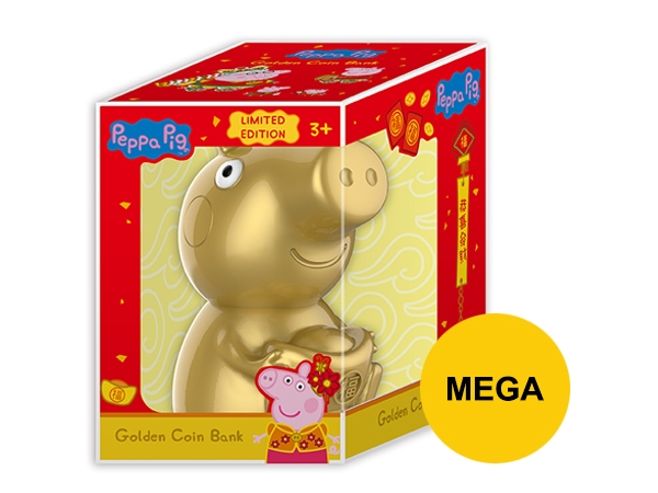 MEGA GOLDEN COIN BANK